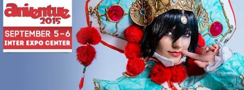Aniventure 2015 - фестивал за японска модерна култура
