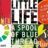 Обявиха краткия списък с номинации за Man Booker 2015