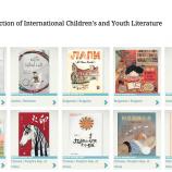 Две български детски книги са отличени в престижния каталог White Ravens