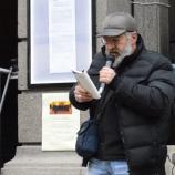 """""""Ден на гнева"""" – автори подкрепиха протеста на Столична библиотека (видео)"""
