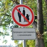 Москва най-сетне ще почете Михаил Булгаков с паметник