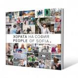 """Фотопроектът """"People of Sofia"""" излиза като албум през декември"""