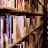 Библиотекари в София и Пловдив излизат на протест с книга в ръка