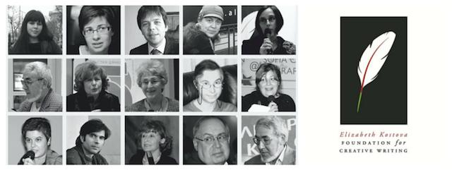 """Церемония по връчване на Годишната награда за превод """"Кръстан Дянков"""""""