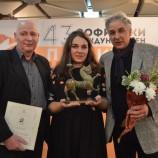 """""""Българският буквар – 200 години в първи клас"""" е златният лъв на българското книгоиздаване за 2015"""