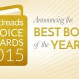 Goodreads определи най-любимите книги на читателите за 2015