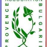 Конкурс търси български поети, пишещи на френски
