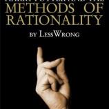 """""""Хари Потър и Методите на рационалността"""" – алтернативният Хари, който ще ви замае главата"""