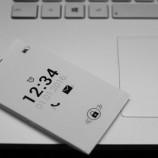 Сръбски дизайнери разработват телефон с e-ink дисплей