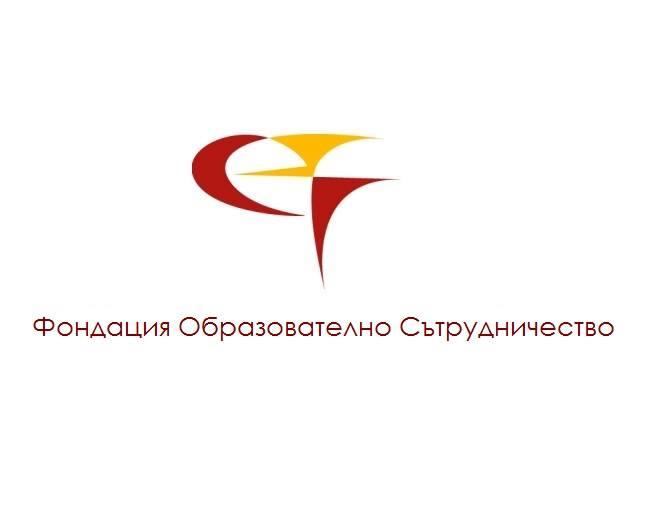 """Презентация на Фондация """"Образователно сътрудничество"""""""