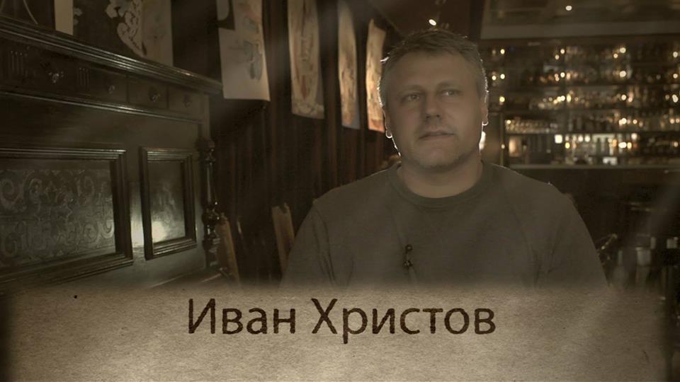 """Проект """"Поети в кадър"""": авторско четене на Иван Христов"""