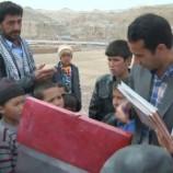 Афганистански учител обикаля страната с библиотека на колела