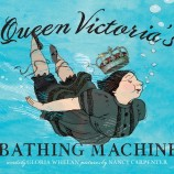 Queen Victoria's Bathing Machine – да се къпеш по кралски