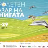 Ден шести на Пролетния базар на книгата 2016
