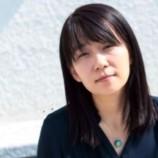 Корейката Хан Канг взе международната награда Man Booker 2016