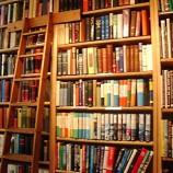 Започва акция за събиране на книги за изгорялото читалище в Мененкьово