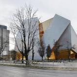 Новата варненска библиотека можела да прилича на оригами