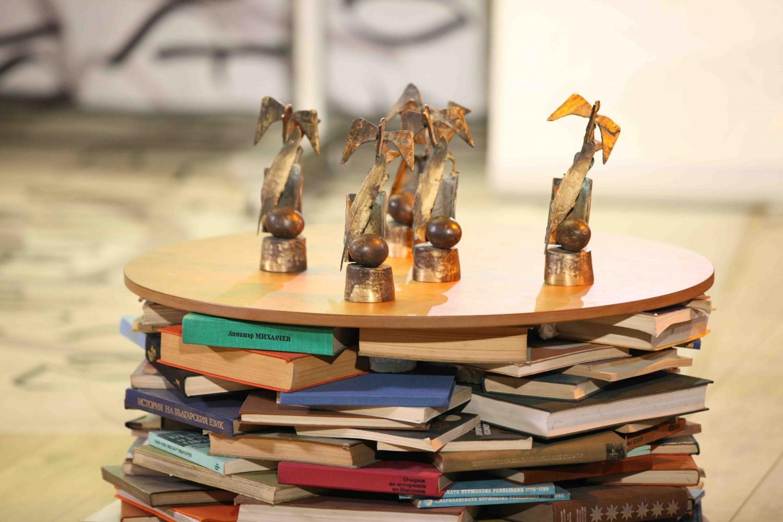 """Литературни награди """"Перото"""" 2016"""