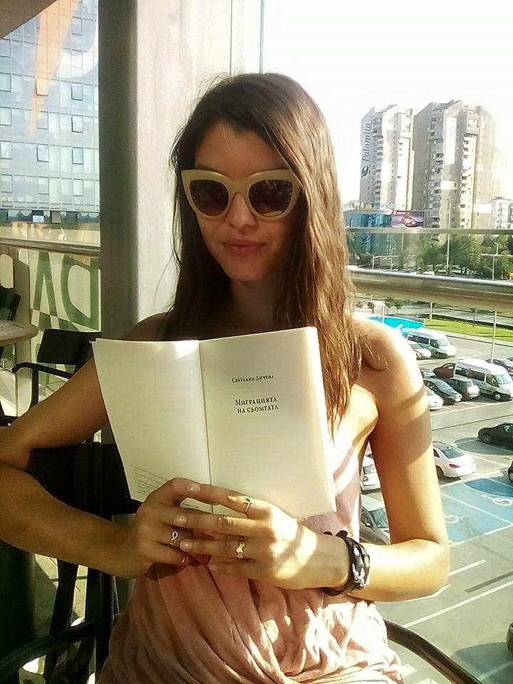"""Четене на пиесата на Светлана Дичева """"Миграцията на сьомгата"""""""