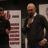 """Без голяма награда на """"Веселин Ханчев"""" 2016"""