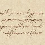 Добре дошли на щанда на Коала прес (312)