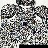 """Набоков в """"Да четеш """"Лолита"""" в Техеран"""" от Азар Нафизи [откъс]"""