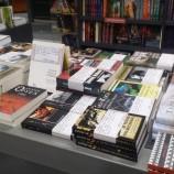 """Забранявани книги със специално внимание в """"Хеликон"""""""