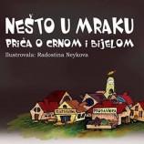Нова книга на Весела Фламбурари излиза първо в Босна