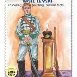 Животът и делото на Васил Левски в рисунки, оцветявки и любопитни факти