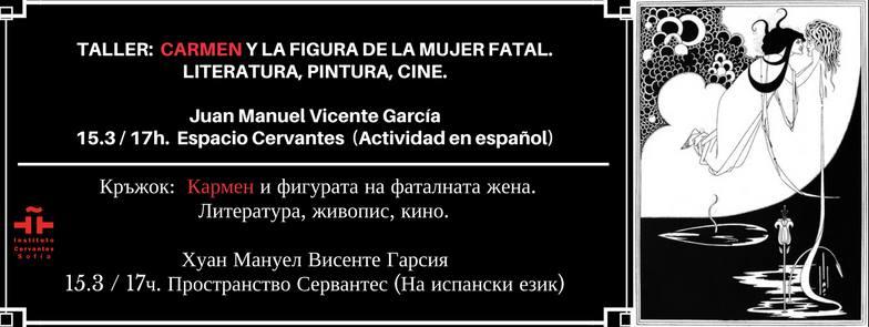 Кармен и фаталната жена/Carmen y la mujer fatal