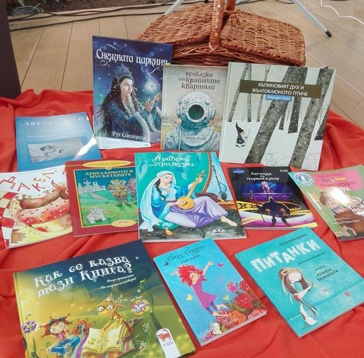 "Детски книжен пикник ""Бисерче вълшебно"" гостува в Капана, Пловдив"