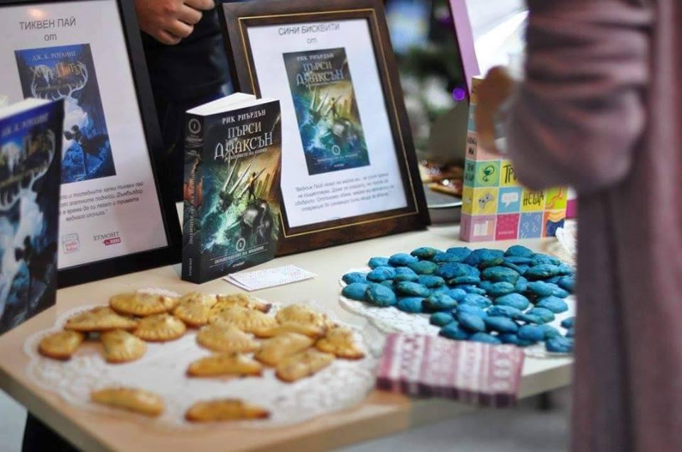 Заклинания за извикване на книжни сладкиши