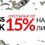 """Започна """"Седмица на бизнес книгите"""" в Ozone.bg"""