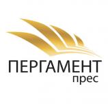 Добре дошли на щанда на Пергамент прес (201)