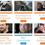 """10 автори, които не трябва да пропускаш на """"Варна Лит 2017"""""""