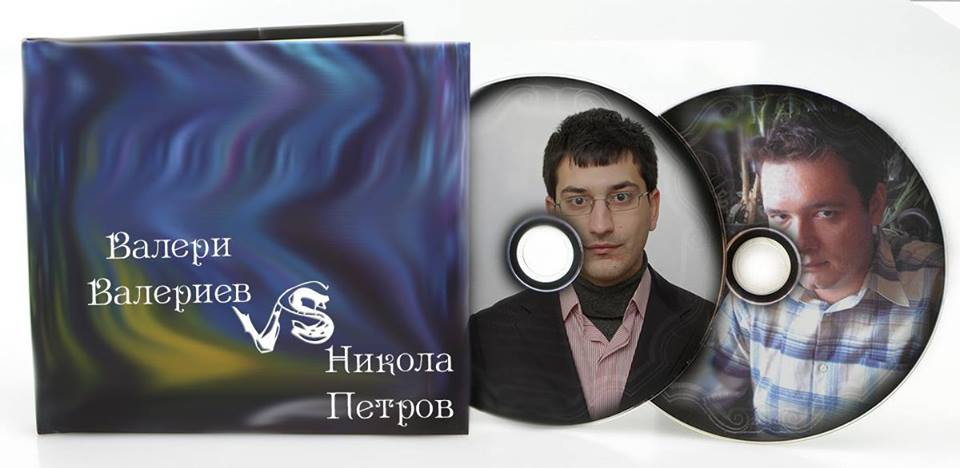 XXXVI поетически двубой: Валери Валериев срещу Никола Петров