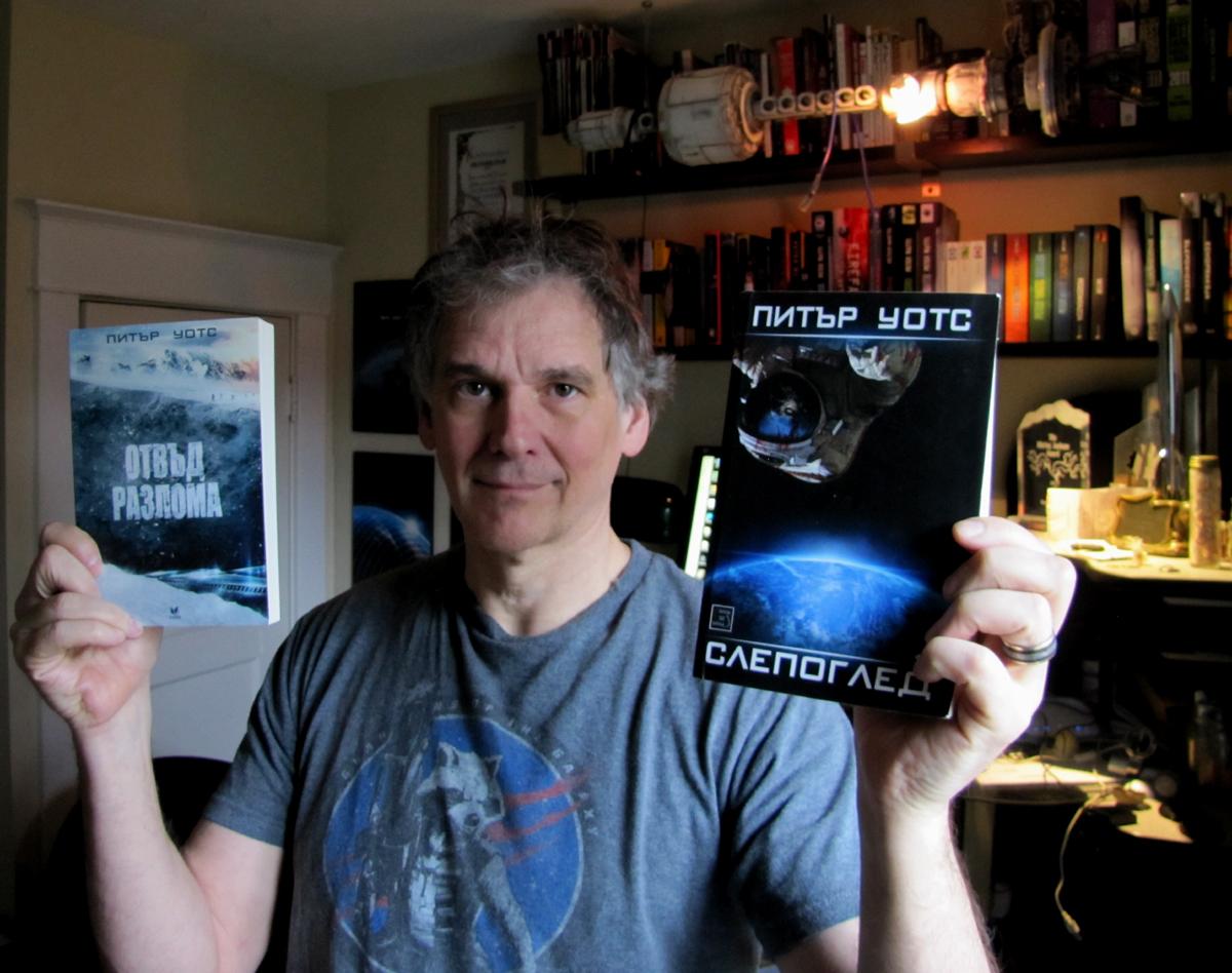 Канадският писател Питър Уотс пристига в България