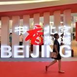 Участници от близо 90 държави и скандална цензура на Панаира на книгата в Пекин