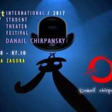 Студенти от шест страни ще участват в първия международен студентски театрален фестивал в Стара Загора
