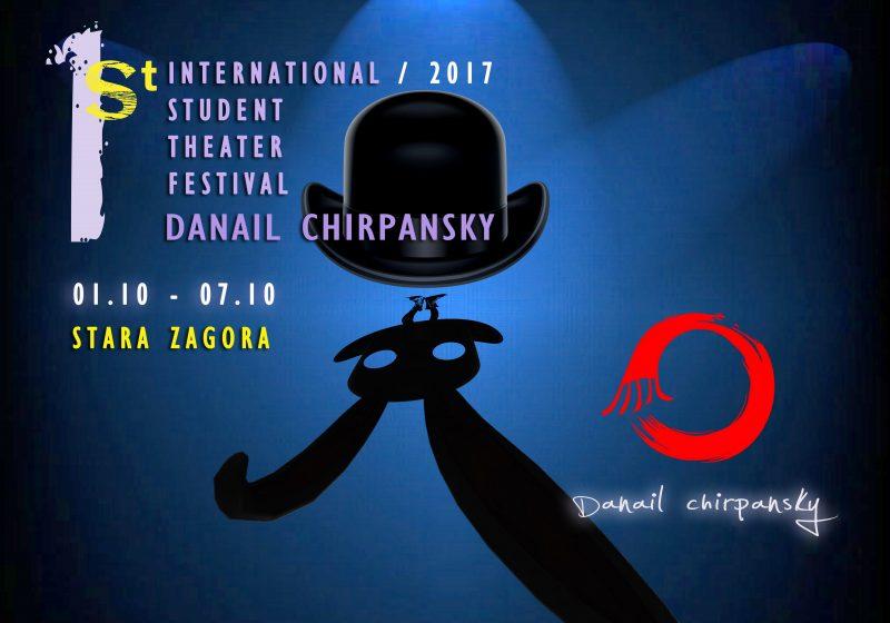 Класически и авторски произведения на сцената на международен студентски театрален фестивал в Стара Загора