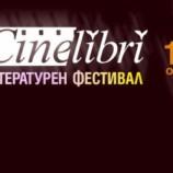 """10 от най-вълнуващите филми по книги от кино-литературния фестивал """"Cinelibri"""""""