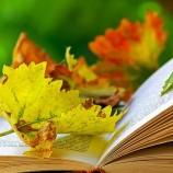 """""""Есенни дни на книгата"""" за 12-и път в Карлово"""