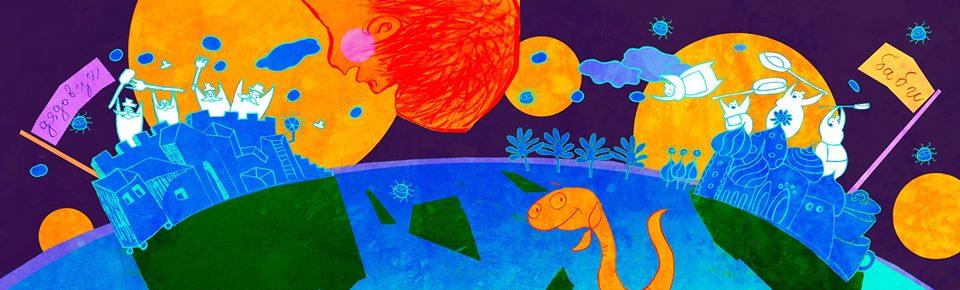 """Премиера на книгата """"Планетата на дядовците"""" от Здрава Каменова"""