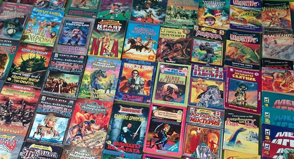 Книги-Игри: срещи с авторите - Върджил Дриймънд (Елена Павлова)