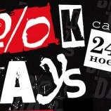 """Книжните дни Book Days в книжарници """"Хермес"""" с отстъпки до 50% на 24 и 25 ноември"""
