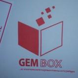 Gembox Класика – за любителите на уюта и вечната романтика