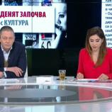 """Екипът на """"Денят започва с култура"""" излезе с официална декларация срещу намесата на Кошлуков"""