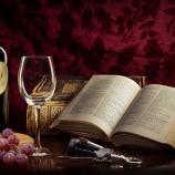 """Февруари на виното, романтиката и българската литература в """"Аз чета"""""""