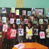 Училището в село Ясеновец събира детски книги. Вижте как може да помогнете!