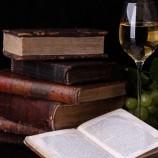 5 романа, които ще ви потопят в света на виното